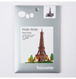 3D Model Eiffel Tower