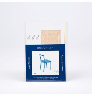 Plywood Chair Paper Model Kit