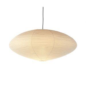 Akari 15A Pendant Light